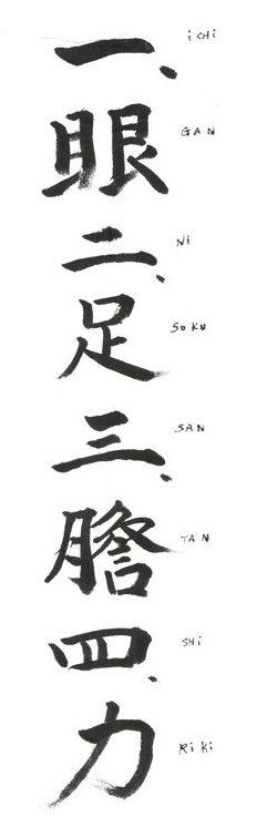 ichi_gan_
