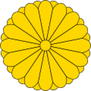 Japanska Kultura i Ritual
